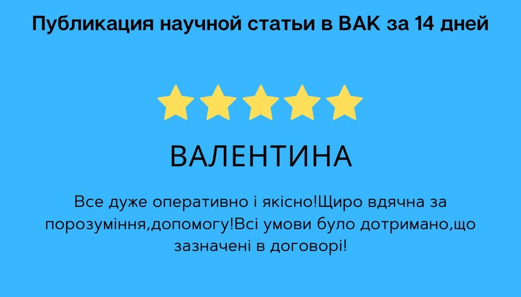 відгук3