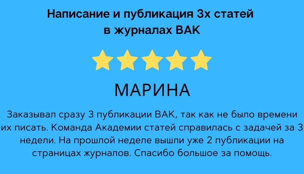 відгук5